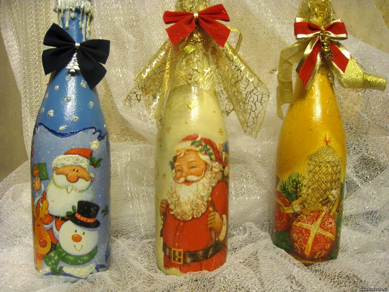 Мастер классы новогодних бутылок